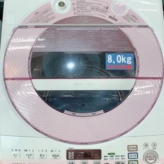 SHARP 2015年製 8.0kg全自動洗濯機