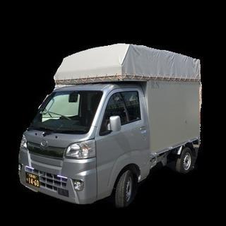 軽トラック 配送 ¥4,000~ 引越し ¥13,000~