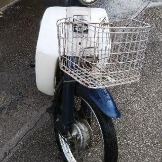 (委託)原付バイク売ります。スーパーカブ。