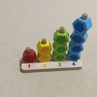 Hape 知育玩具