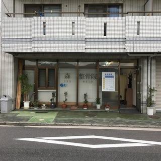 沖縄古伝空手