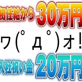☆必見☆【旅行感覚で出稼ぎもいいよ(^^)/】【地元~日本全国にも...