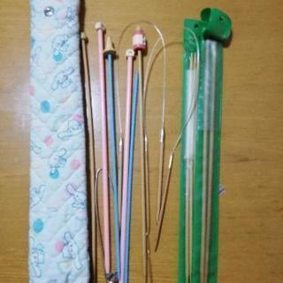 値下げ 編み棒 編み針