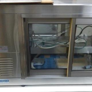 冷蔵ショーケース 900x400x520 OHO