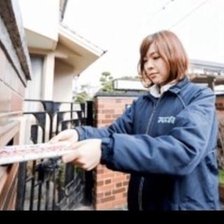 月給20万からのポスティング!勤務は大阪府下。日給制や出来高制も...