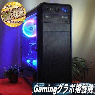 GTX960/Core i7-2600/SSD搭載☆Ark/PUB...