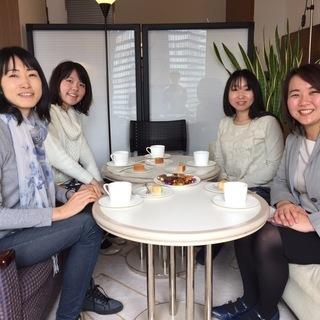 【新宿】恋愛コミュニケーション講座