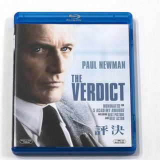 評決 Blu-ray [吹替有です] ポールニューマン主演
