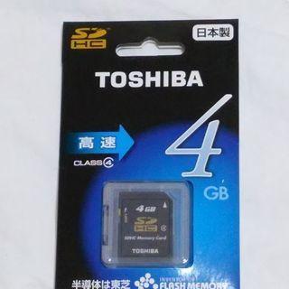 東芝 SDHCメモリーカード 4G CLASS4 未開封です。