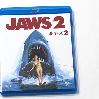 ジョーズ2 Blu-ray 吹替ありです