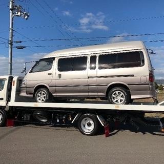 ‼️積載車‼️1日 ¥9980レンタカー徳島