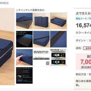 【ベッド用品・旅館業・民泊に最適】ホテルで使用のおしゃれな式毛布セット