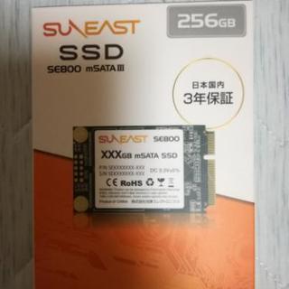 サンイースト mSATA SSD 256GB