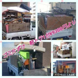 不用品回収、ゴミ屋敷の片ずけ 遺品整理 アパートマンション室内の現...