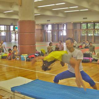 体操と護身教室(オンラインレッスン始めました)