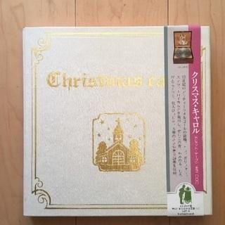 クリスマスソング カセットテープ 差し上げます。
