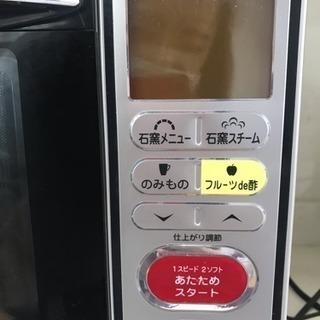 オーブンレンジ - 武蔵野市
