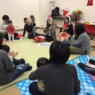 ベビー英会話クラス★池袋から1駅、椎名町(アメリカ人講師宅)