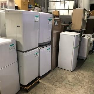 【格安!】冷蔵庫 洗濯機 多数ございます!セット買いで更にお値引き!