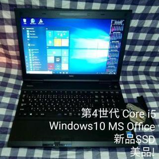 【販売成立】美品!第4世代Core i5/新品SSD/HDMI/...