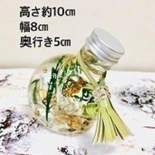 【クリスマスに飾るハーバリウム】川越ホームスミスショウ × Achro