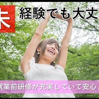 【安定!正社員ドライバー募集!】 会社説明会開催 随時開催中![...