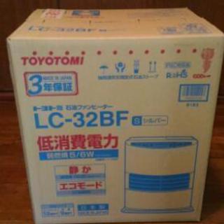 (新品・未開封)トヨトミ 石油ファンヒーター