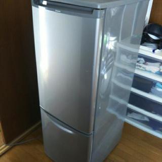 日立 冷蔵庫 145リットル R-15RWTR