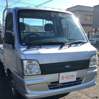4WD 車検付 H21 軽トラ 総額表示 サンバー