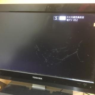 ジャンク 19型?液晶テレビ TOSHIBA2011年
