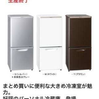 冷蔵庫パナソニック