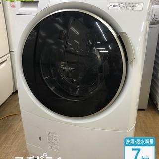 美品【 Panasonic 】パナソニック 洗濯7.0㎏/乾燥3....