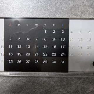 Apple アクリル万年カレンダー