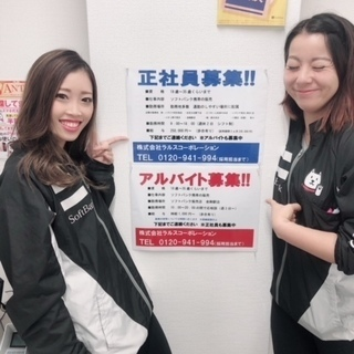 未経験歓迎♪ 【販売・企画営業】 紹介料5万円プレゼント♪