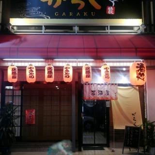 春日井で美味しいお店!