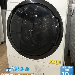 超美品【 Panasonic 】パナソニック 洗濯10.0㎏/乾燥...