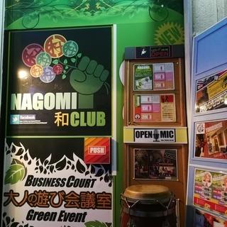 音楽ライブ&パーティー&忘年会尼崎塚口レンタルスペース