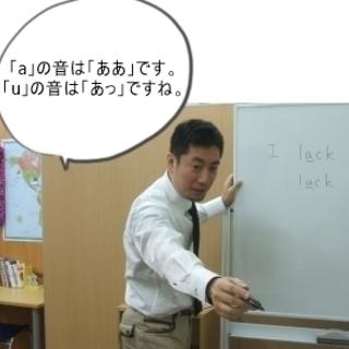 神戸 三宮 エネカ外語学院