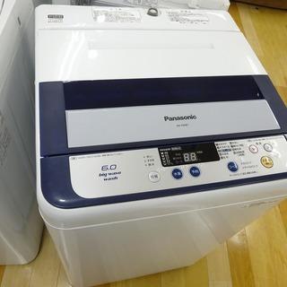安心の6ヶ月保証付!2014年製 6.0kg全自動洗濯機です。【ト...