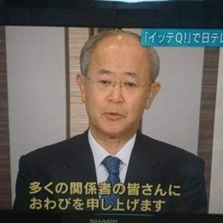 SHARP 液晶テレビ 2011年 26インチ