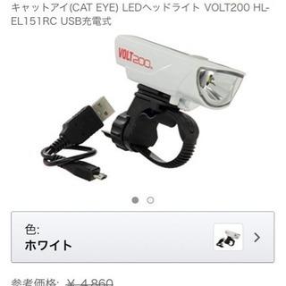 🉐キャットアイ ロードバイク ライト usb充電❗️