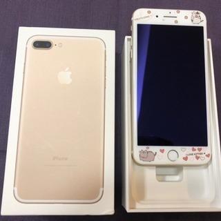 iPhone7 plus 32GB ゴールド SIMロック解除済み