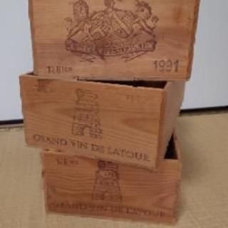 お話中!ワイン木箱3箱
