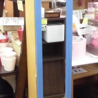 収納棚 スリム 木製 扉付き  ブルー 西岡店