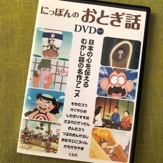 にっぽんのおとぎ話 昔話 8話 DVD