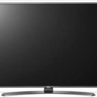 【美品】大型テレビ 55インチ LG製