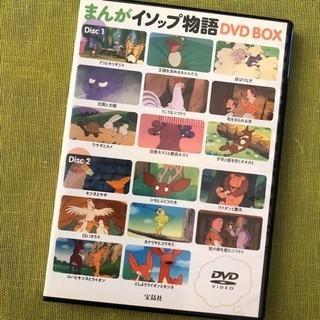 まんが イソップ物語 17話 DVD アニメ