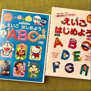えいご はじめよう DVD 英語 幼稚園 キャラクター