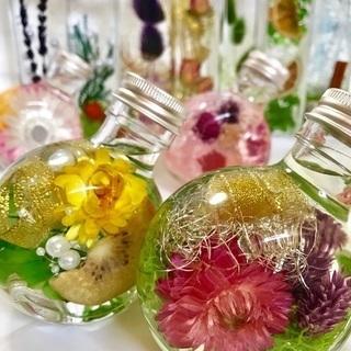 枯れないお花のハーバリウム体験¥3500(随時)