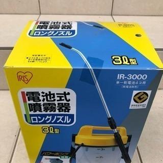 ☆電池式噴霧器 3ℓ☆ オートスプレイヤー 農機具 新品